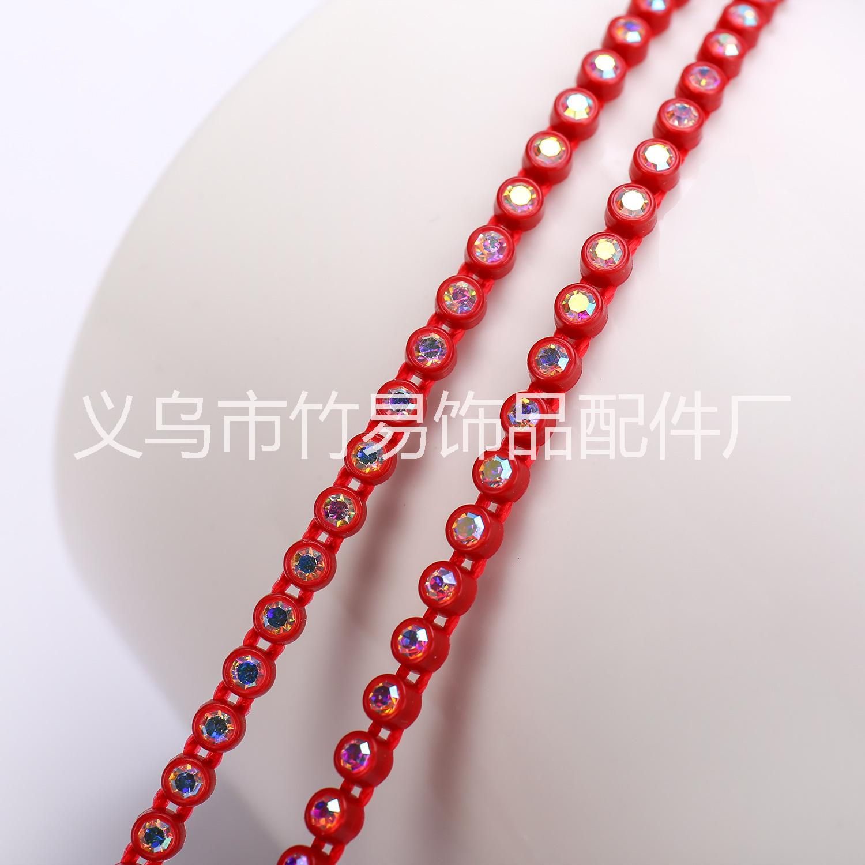 单排 线钻 条钻 塑料线钻 镶钻钻链 DIY箱包饰品配件