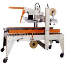 依利达全自动产品 自动折盖封箱机TW-05C 广泛应用 技术过硬的批发