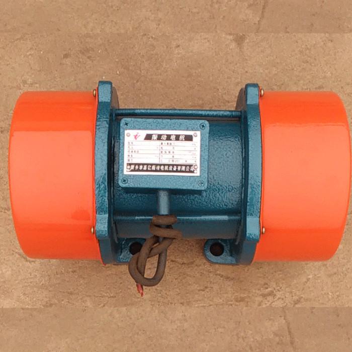 YZU振动电机 0.37KW 粮机振动电机 临沂振动电机厂家