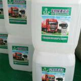 优质车用尿酸溶液,车用尿酸溶液批发 专业车用尿酸溶液
