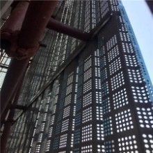 鞍山工程作业——工地防护——安全可靠 工地防护网