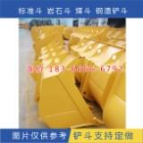 龙工855N铲车铲斗生产工艺装载机铲斗刃板相关信息