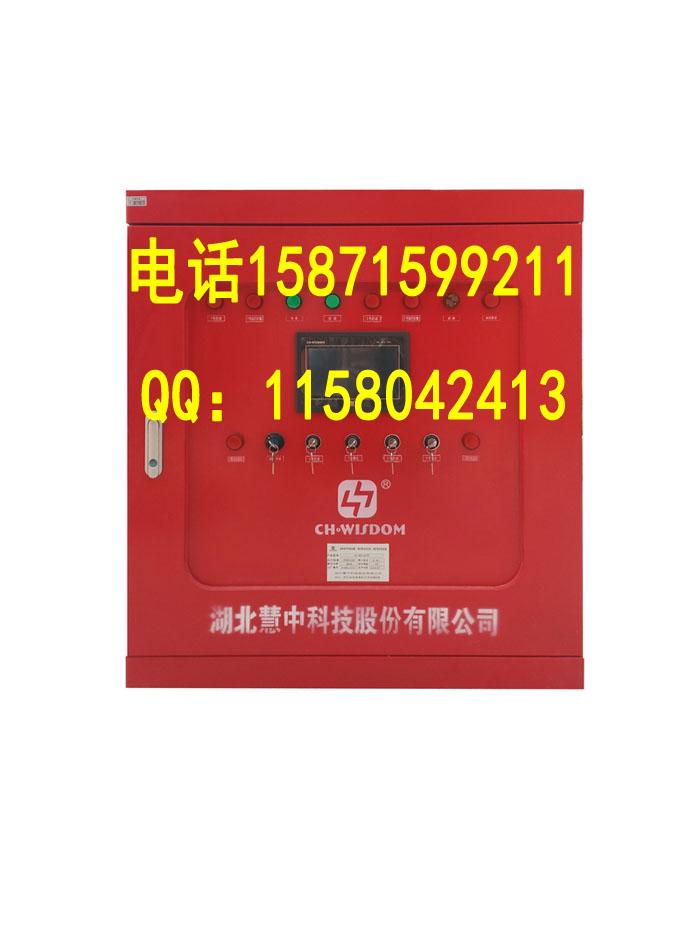 供应OL-XFXJ-55/10微机消防智能巡检