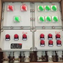 防爆行程开关生产厂家/防爆断路器厂家直销/防爆配电箱规格与型号图片