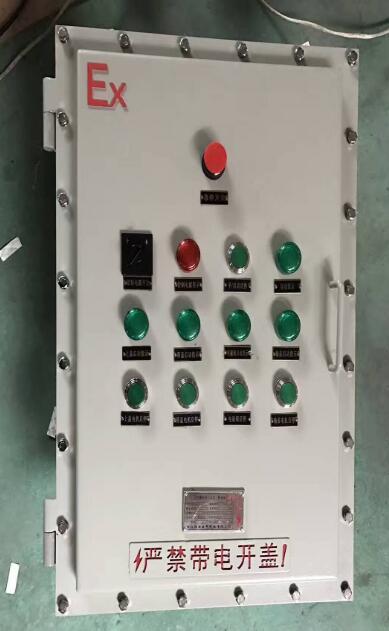 输煤皮带电动机防爆控制箱/防爆防腐控制箱/专业生产防爆配电箱厂家