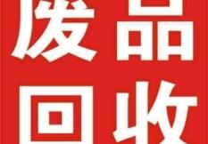 贵阳市南明区红兴隆家政服务部简介