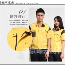 南京定做工作服厂家 长袖薄款工作服定做  蝶云制衣厂批发