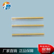 冷压端子  冷压端子 接线端子 LCD端子 冷压端子排 端子型号
