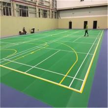 羽毛球场胶地板 pvc羽毛球塑胶地板 羽毛球场地颜色批发