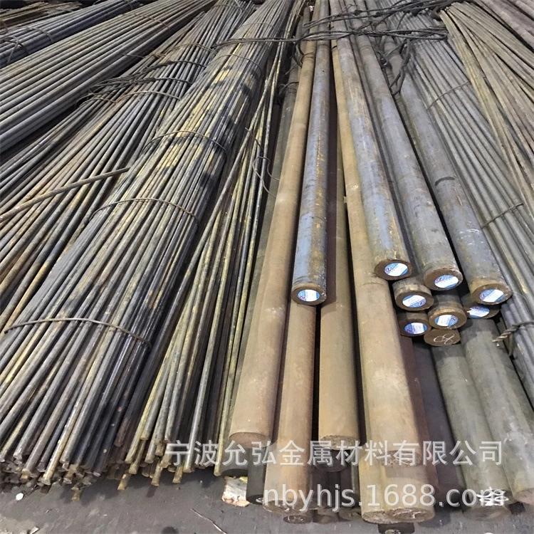 合结钢20CrV 优质圆棒质保书20CrV合金钢可切割特殊规格定制
