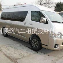 丰田考斯特10座商务汽车出租汽车租赁,干净卫生座椅车身都很新,广州顺璐租车公司批发