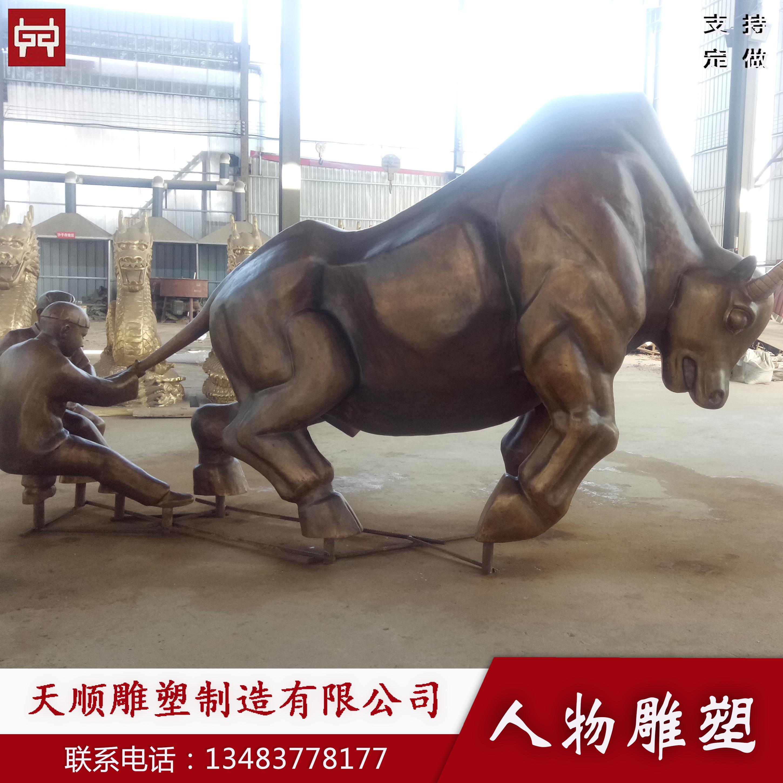 厂家直供牛气冲天登山牛铜雕工艺品摆件 旺市金牛铜雕塑