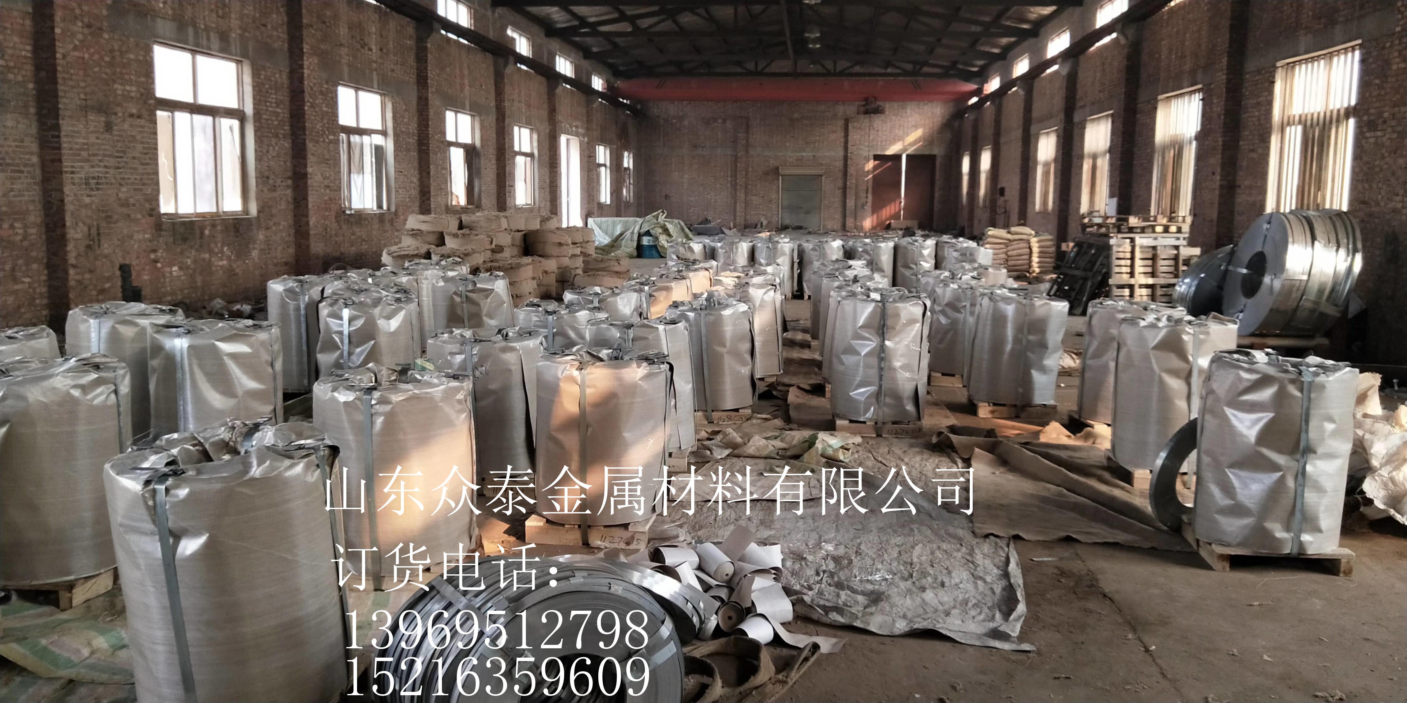生产厂家  冷轧镀锌打包带 0.7*19mm