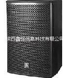 西安专业舞台音响供应商/安装调试 β3音响 贝塔斯瑞音响