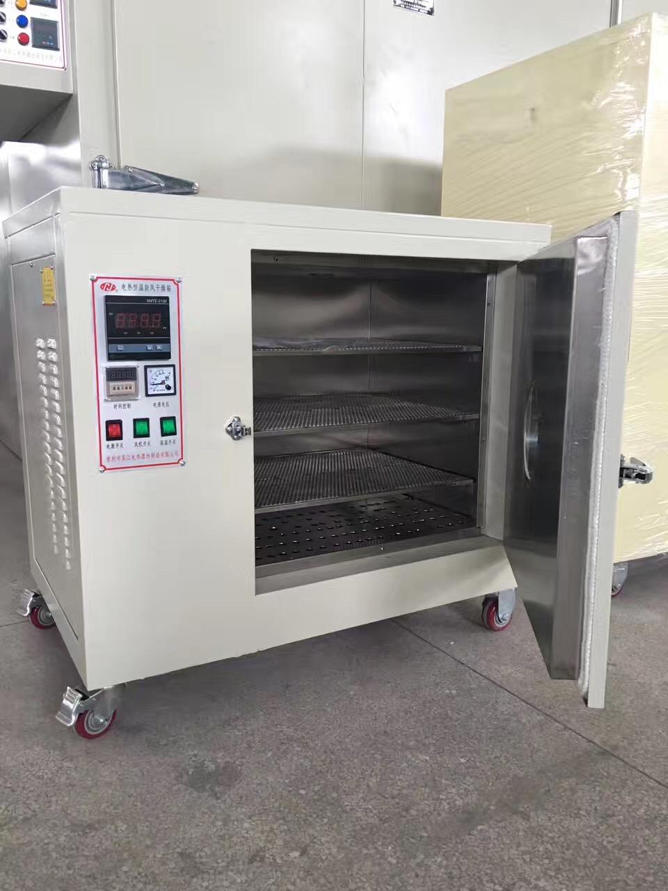 恒温鼓风干燥箱 电热烘箱 热风循环小型烘干箱 工业 烤箱