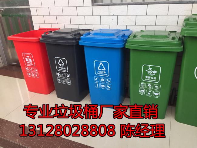 江西省垃圾桶 江西环卫垃圾桶 江西塑料分类果皮箱
