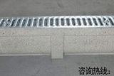 线性排水沟