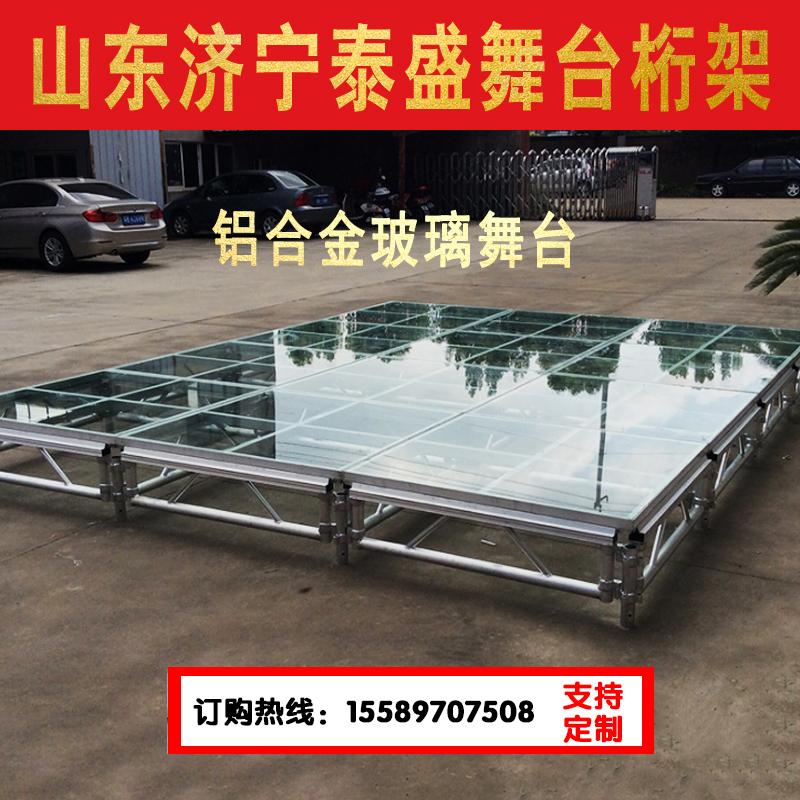 铝合金钢化玻璃舞台 升降拼装婚庆酒店舞台 厂家直销可定制