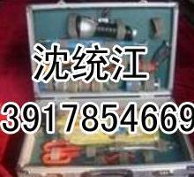 35件损管工具箱 损管工具箱 损管工具包 船舶专用配件批发