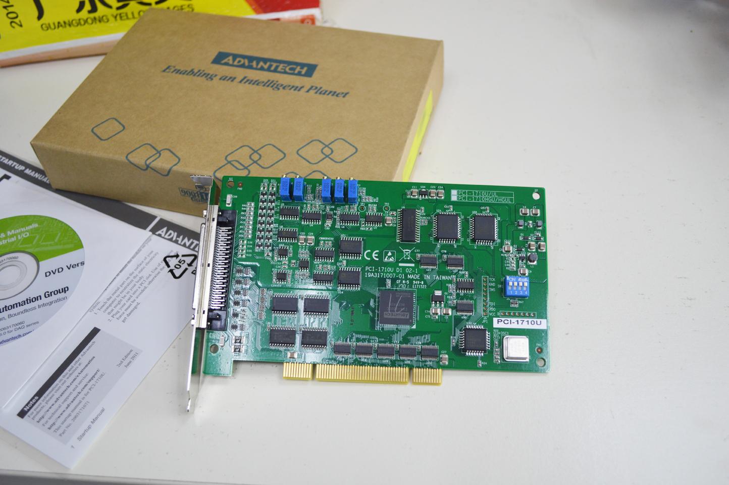 供应研华多功能数据采集卡PCI-1710价格