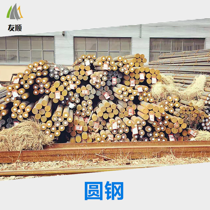 W18Cr4V圆钢厂家批发报价价格 W18Cr4V供应商现货出售  全国咨询热线13502130918