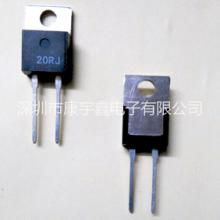 大功率厚膜无感电阻RTP35W50W20W厚膜加热器批发