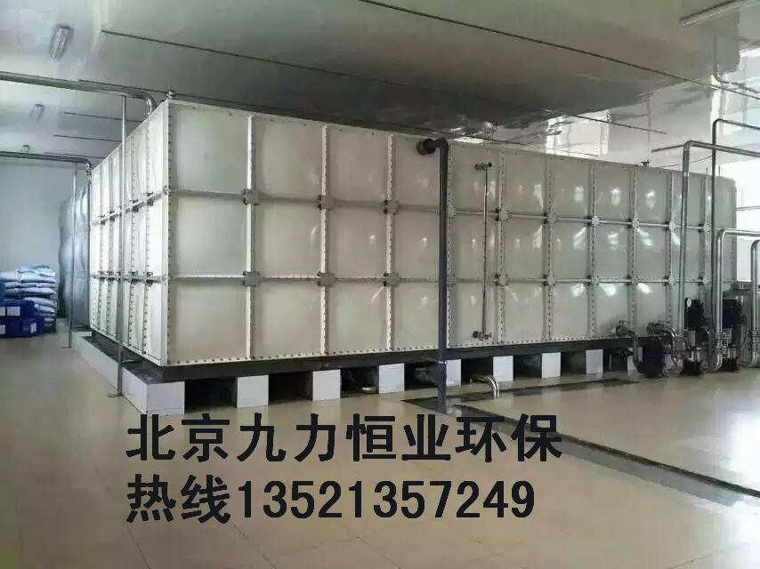 九力恒业厂家定做搪瓷水箱不锈钢水箱定制各种多种规格水箱
