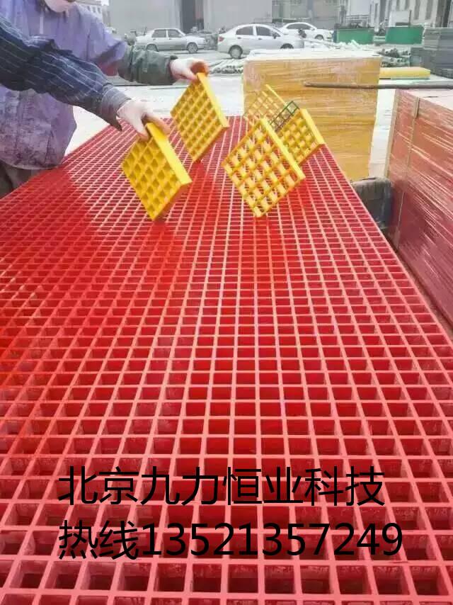 工厂直销玻璃钢格栅地板-玻璃钢地沟盖板-玻璃钢栈道格栅厂家
