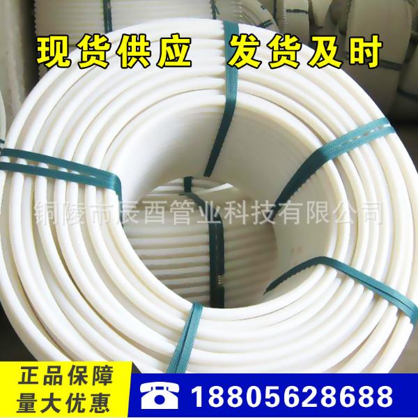 矿用高密度聚乙烯PE管材 专用高压PE电力穿线管厂家