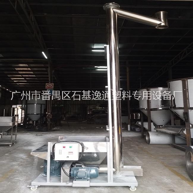168粉体螺旋上料机不锈钢垂直螺旋上料机高度款式可任意定制 168粉体螺旋上料机