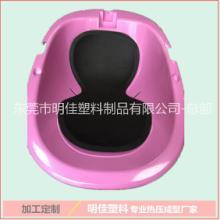 婴幼儿洗澡盆坐垫加工定制——明佳塑料批发