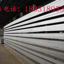 钢厂直供Q235B 14-25规格普中板 供应敬业中厚板图片