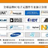 深圳高价收购库存电子