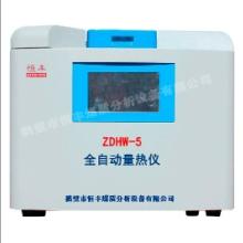 煤炭化验仪器 全自动量热仪