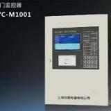HJYC-M100防火门监控系统