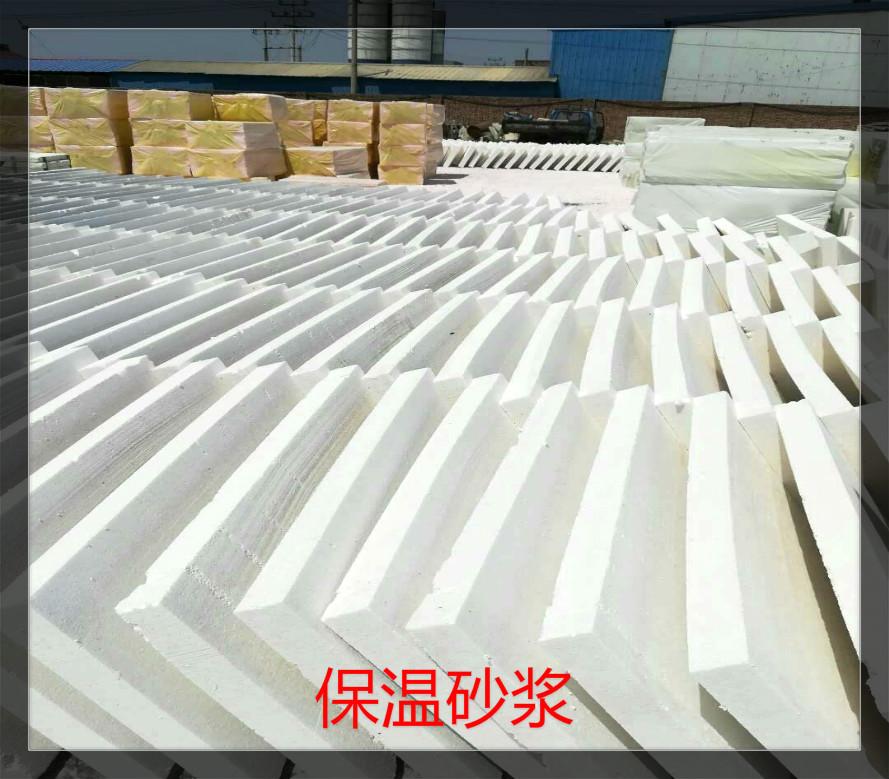 建筑墙体屋面保温隔热硅质改性聚苯板批发供应电话