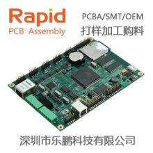 PCBA贴片加工 智能机器人SMT打样加工厂批发