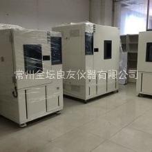 高低温交变湿热试验箱 高低温试验箱 加湿变热试验箱 试验箱批发