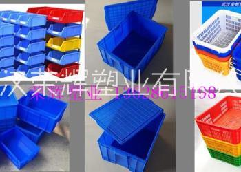 塑料箱物流箱周转箱图片