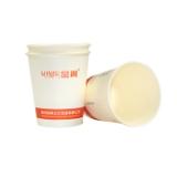 厂家纸杯手工-纸杯手工制作-纸杯手工简单一点-纸杯厂家-一次性纸杯制作-一次性纸杯