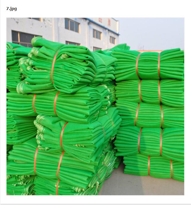 建筑工地盖土网销售