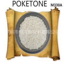 代理绿色环保韩国晓星POK-M330A塑料塑料高耐磨低吸湿批发