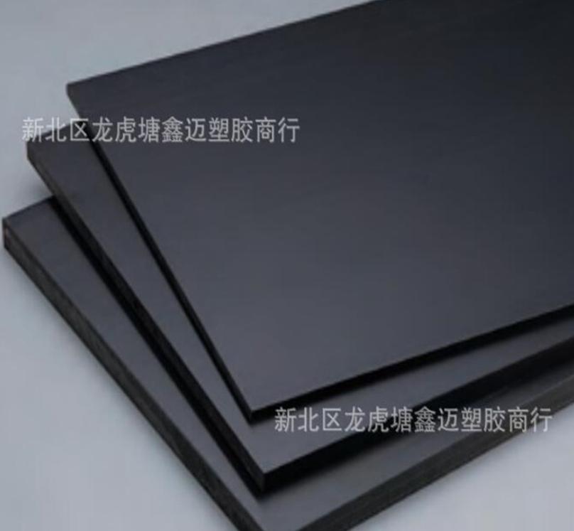 黑色pc板材销售