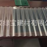 pc波浪瓦 1.2mm波浪瓦 pc透明瓦厂家