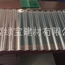 pc波浪瓦 1.2mm波浪瓦 pc透明瓦厂家图片