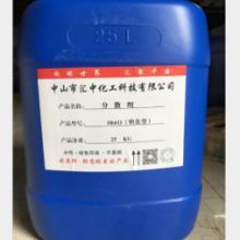 分散剂506(钠盐型),涂料分散剂纤维素醚厂家图片