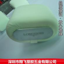 散热器压铸加工报价 工业压铸塑胶模成型批发 塑料压铸模具 cnc加工 塑胶模具图片