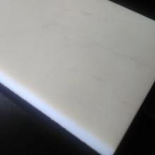 供应广东国产PA66板 批发零售加工批发