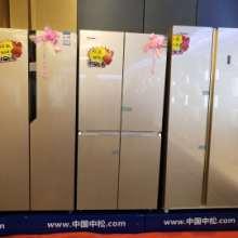 安徽中松家用冰箱生产厂家,节能环保冰箱厂家直销