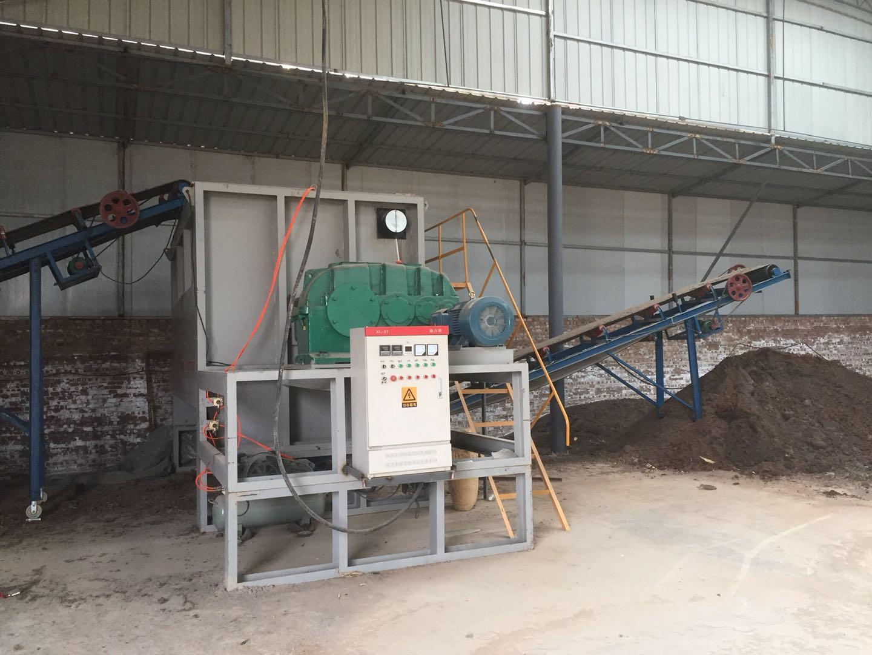 有机肥生产设备 鸡粪发酵机 猪粪转化有机肥 牛粪转化有机肥 羊粪发酵机